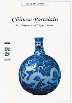 Chen Kehun - Chinese Porcelain, Art Elegance and Appreciation
