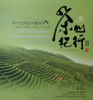 Chen, Jason C. S., A Tea Lover's Travel Diary II: 4 World-Famous Chinese Green Teas – Dragonwell, Bi Luo Chun, Mao Feng, Ping Shui Ri Zhu