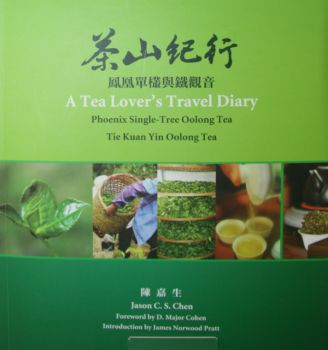 Chen, Jason C. S., A Tea Lover's Travel Diary: Phoenix Single-Tree Oolong Tea – Tie Kuan Yin Oolong Tea