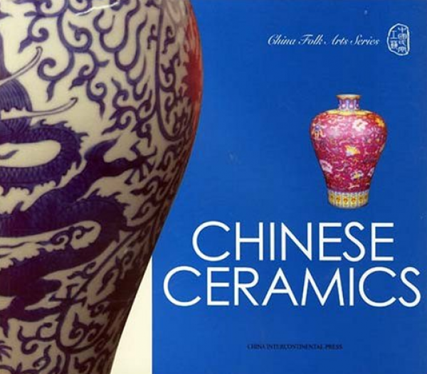 Mao Mao - Chinese Ceramics