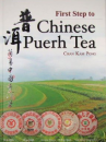 Chan Kam Pong und Chu Tsen Jang, First Step to Chinese Puerh Tea